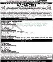 Local Government & Community Development Department Latest Jobs 2020
