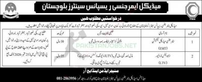 Medical Emergency Response Centers MERC Jobs pakistan 2020