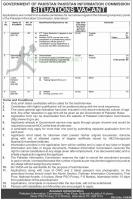 Pakistan Information Commission rti.gov.pk Jobs September 2020