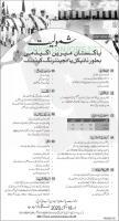 Pakistan Marine Academy Jobs 2020 in Pakistan