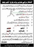 South Punjab Secretariat Latest Jobs September 2020