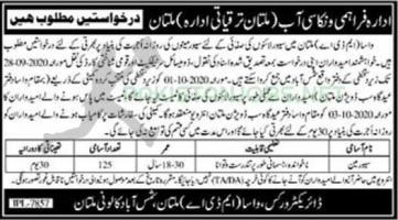 WASA Water And Sanitation Agency Jobs September 2020