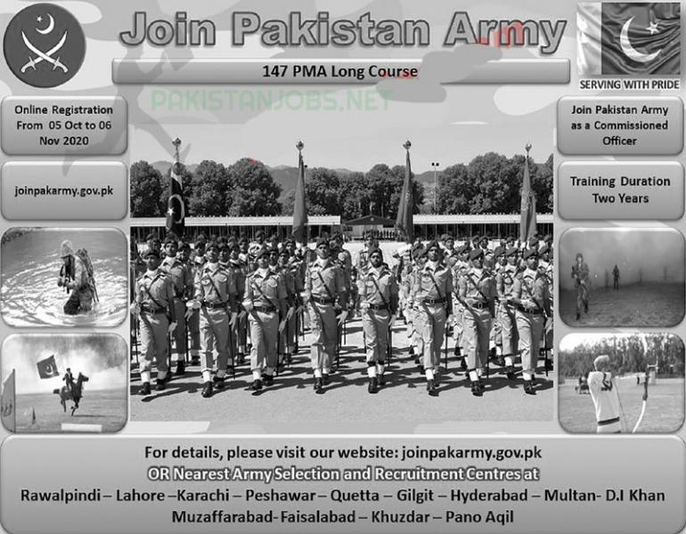 Join Pak Army Jobs 2020 PMA 147 Long Course Apply Online