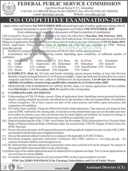 CSS Competitive Examinations - 2021 By FPSC