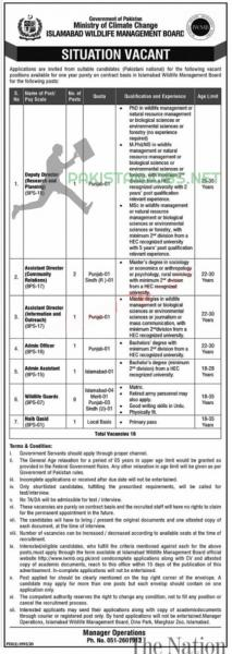 Islamabad Wildlife Management Board IWMB Jobs 2020