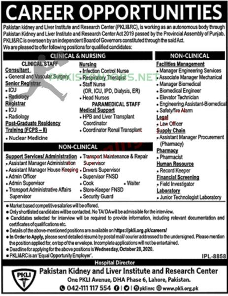 Pakistani Kidney And Liver Institute And PKLI & RC Research Center Jobs October 2020