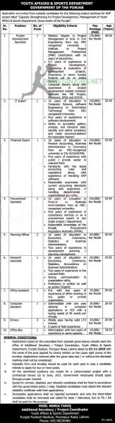 Youth Affairs and Sports Department Jobs October 2020