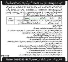 District Health Department Jobs October 2020