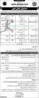 Jobs In Ministry of Climate Change mocc.gov.pk 2020