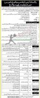 Join pak Army Defence Security Force Jobs 2020