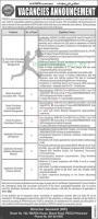 Peshawar Electric Supply Company PESCO Jobs Otctober 2020