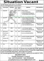 Punjab Pharmacy Council Jobs October 2020