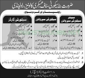Askari Colonies Jobs 2020 For Security Staff