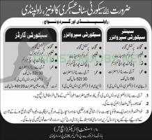 Askari Colonies Jobs 2020 For Security Staff
