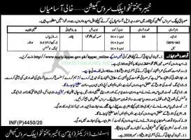 Driver Peshawar Jobs 2020 at KPSC