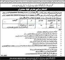 Irrigation Department Jobs in Lahore Pakistan 2020