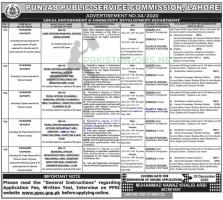 Local Government & Community Development Department PPSC Jobs - Ad No 28/2020