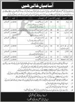 pakistan Army NLI Regiment Center Jobs 2020 Latest
