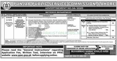 PPSC Revenue Department Jobs 2020 - Ad No 28/2020 - ppsc.gop.pk