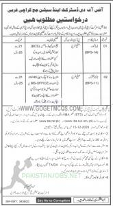 District and Session Courts Jobs December 2020