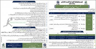 Culture & Tourism Authority KP CTA Jobs Latest 2020 By CTSP