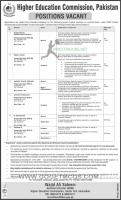 HEC Jobs 2020 Latest Advertisement Online Apply