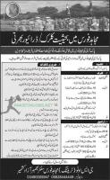 Join Pak Army Mujahid Force Jobs As Clerk/Driver 2021