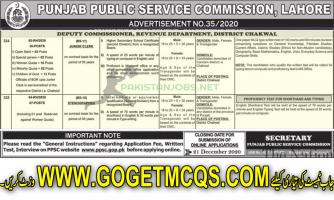 PPSC Revenue Department Jobs Dec 2020