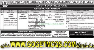 Punjab Police Jobs 2020 Junior Clerk By PPSC Apply Online
