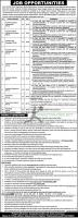 The Ministry Of The Interior And Tribal Affairs Jobs Dec 2020