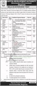 Capital Development Authority Jobs 2021 CDA