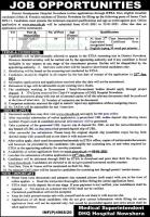 DHQ Jobs 2021 District Headquarters Hospital
