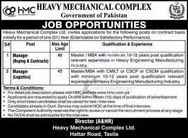 Heavy Mechanical Complex Ltd. Jobs 2021
