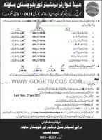Join Frontier Corps FC Jobs 2021 (South)