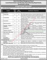 Solid Waste Management Board Jobs 2021