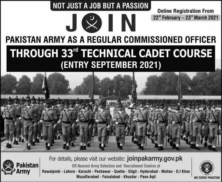 Join The Pak Army As A Technical Cadet In 2021