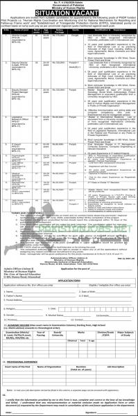 Ministry of Human Rights Jobs February 2021
