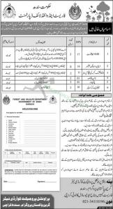Forest & Wildlife Department Jobs 2021