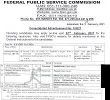 ICT (FPSC) Jobs 2021 # 1 - Download The Challan Form