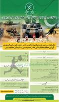 Join Pak Army Jobs 2021 As JCO (Naib Khateeb) And Soldier Online Registration