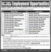 NLC Jobs 2021 - Positions In National Logistic Cell