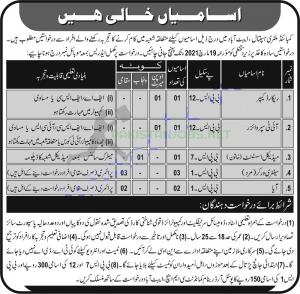 Combined Military Hospital CMH Jobs 2021 Latest Advertisement