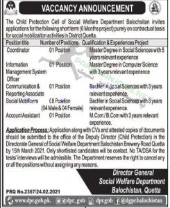 Jobs At The Social Department - Child Protection Unit 2021