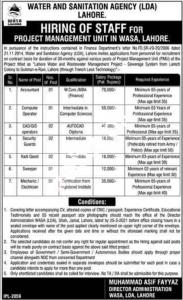WASA Jobs 2021 Application Form Latest Advertisement