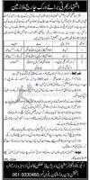 Irrigation Department Machinery Division Multan Jobs 2021