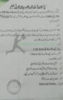 Join Pak Army Jobs 2021 as Sipahi