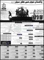 Join Pak navy Jobs 2021: Latest Pak navy Jobs 2021 Details