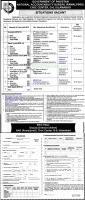 NAB National Accountability Bureau Jobs 2021 Latest