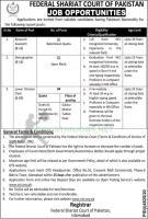 Pakistan Federal Sharia Court Jobs 2021 Latest