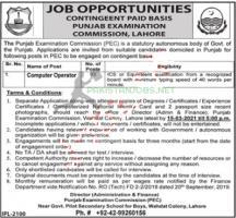 Punjab Examination Commission PEC Jobs 2021